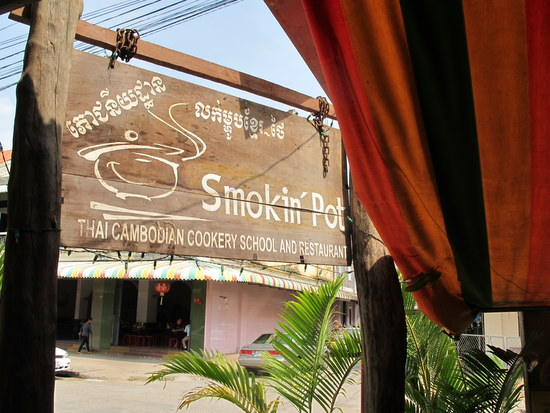 Sign for the Smokin Pot Restaurant in Battambang