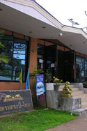 Photo of Krabi-Loma Hotel, 20 Chao Fa Rd, Krabi. , Krabi