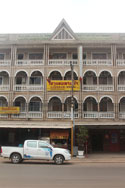 Photo of Lan Kham Hotel, Road 13, Pakse. , Pakse