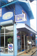 Photo of The Blue Cafe, Bang Bao, Ko Chang. , Bang Bao