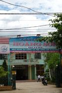 Photo of Hoang Son Hotel