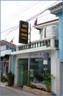 Photo of Bird Guest House, 31/2 Naretdamri Road. , Hua Hin