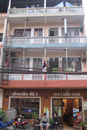 Photo of Syri 2 Guesthouse, 63/6-7 Setthatilath Rd, Vientiane. , Vientiane