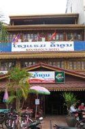 Photo of Khamkoun Hotel, Lane Xang Avenue. , Vientiane