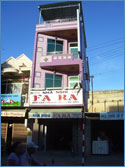 Photo of Fa Ra Guest House, 281 Thong Nhat St, Phan Rang. , Phan Rang Thap Cham