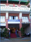 Photo of Huu Nghi Hotel