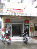 Photo of Siam Hotel, 185 Pasatwithee Rd, Mae Sot. , Mae Sot
