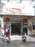Photo of Siam Hotel