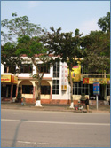 Photo of Giao Te Hotel