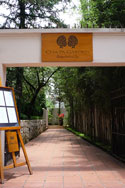 Photo of Cha Pa Garden