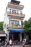 Photo of Hoang Vu Hotel