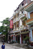 Photo of Tan Nguyet Guest House