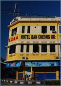 Photo of Hotel Ban Cheong
