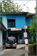 Photo of Baba Guesthouse