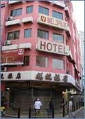 Photo of Meldrum Hotel
