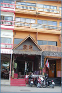 Photo of Spasuda Guest House, 1/8 Chomsin Road. , Hua Hin