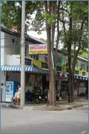 Photo of Suk Jai Guest House, Soi 1 Bang Saen Beach 1 Road, Saen Suk. , Bang Saen