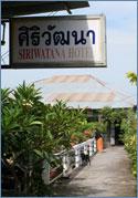 Photo of Siriwatana Hotel