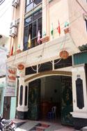 Photo of Hoang Lan Guesthouse
