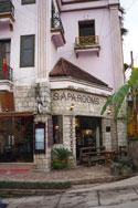 Photo of Sapa Rooms