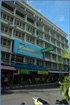 Photo of Laem Thong Hotel