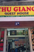 Photo of Thu Giang Guest House