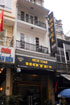 Photo of New Star Hotel Hanoi