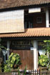 Photo of Puri Bayu Guesthouse
