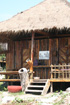 Photo of Paradise Bungalows