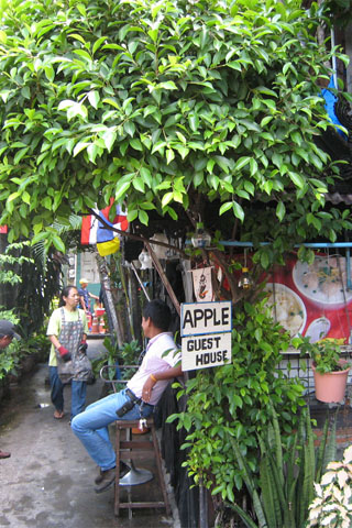 Photo of Apple 2 Guest House, 11 Soi Trok Kai Chaee off Phra Sumen Rd. , Khao San Road