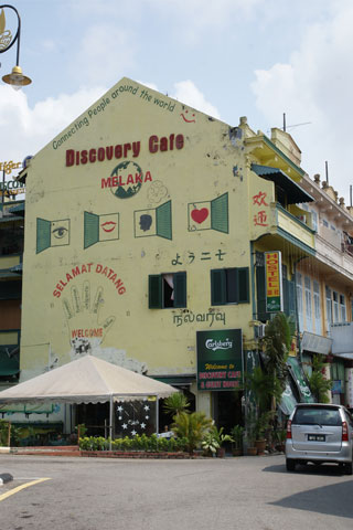 Photo of Discovery Cafe & Guest House, 3 Jalan Bunga Raya. , Melaka