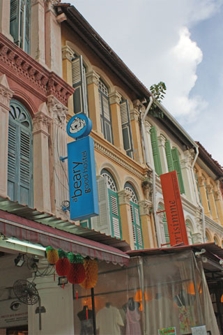 Photo of A Beary Good Hostel , 66A/66B Pagoda St Singapore , Chinatown