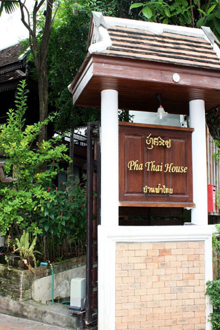 Photo of Pha-Tai House, 48/1 Ratchapakinai Rd. , Chiang Mai