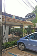 Photo of Mando Beach Club