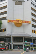 Photo of Fortune Centre