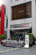 Photo of Espressamente Illy