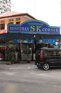 Photo of Restoran SK Corner