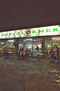 Photo of Suzi's Corner