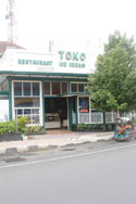 Photo of Toko Oen